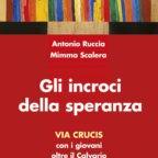 Antonio Ruccia racconta gli incroci della speranza