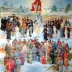 Agostino Zhao Rong e compagni, martiri cinesi
