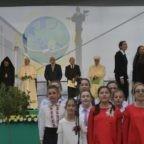 Papa Francesco si congeda dalla Bulgaria nel segno di papa Giovanni XXIII